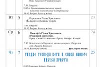01 Січень 21_page-0001