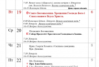 01 Січень 21_page-0003